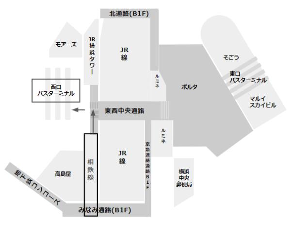 横浜駅乗り換え地図(相鉄線から西口バスターミナル)