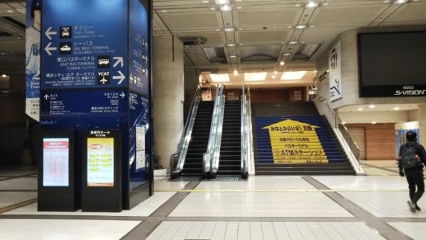 横浜駅の東口バスターミナルへ向う