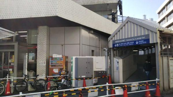 横浜駅みなみ東口