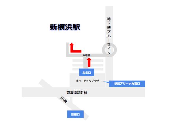 新横浜駅キュービックプラザ北出入口からマリノス通りへ向かう