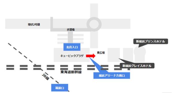 新横浜駅ビルからグレイスホテルとプリンスホテルへの経路