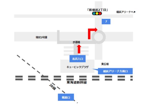 新横浜駅ビルキュービックプラザの北出入り口からアリーナ方面へ向かう経路