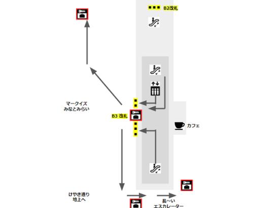 みなとみらい駅前、B3フロアにあるロッカーマップ
