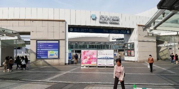 パシフィコ横浜の歩道橋入り口