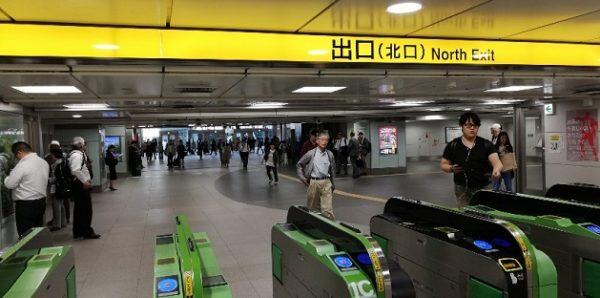 新横浜駅のJR横浜線の北改札出口
