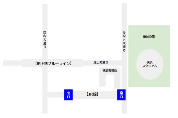 JR関内駅の出口の位置