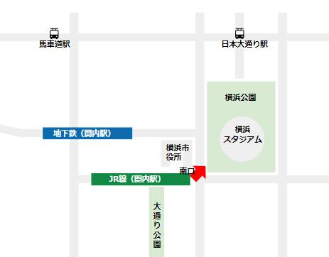 JR関内駅から横浜スタジアムへの経路
