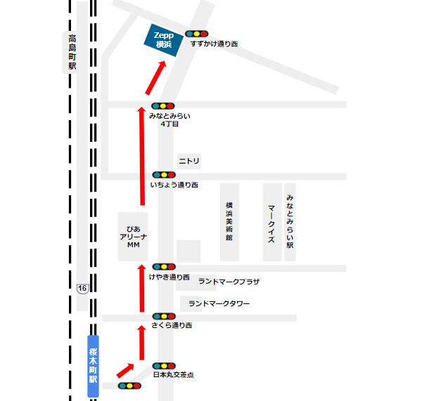 Zepp横浜への行き方(桜木町駅からの経路)
