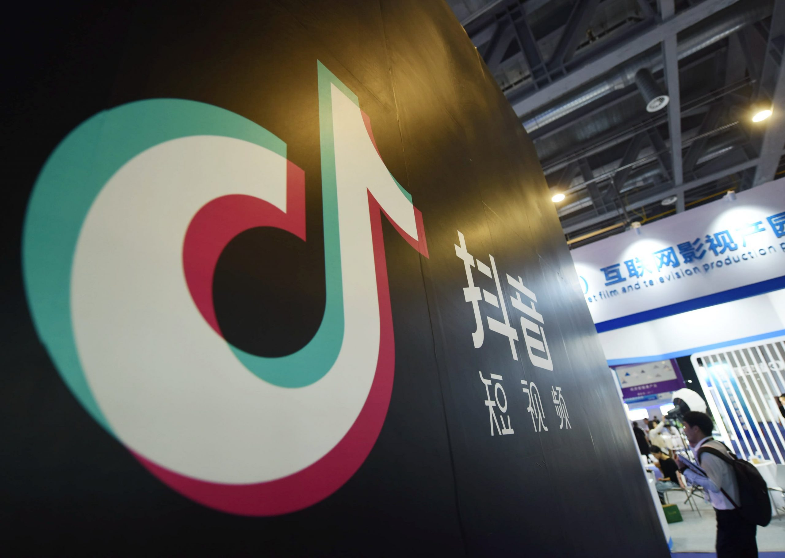 TikTok parent ByteDance in IPO talks to list Douyin and other businesses