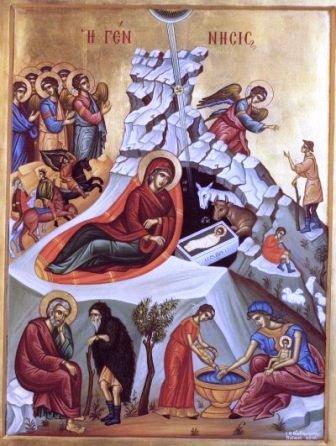 Η ΚΑΤΑ ΣΑΡΚΑ ΓΕΝΝΗΣΙΣ ΤΟΥ ΣΩΤΗΡΟΣ ΧΡΙΣΤΟΥ