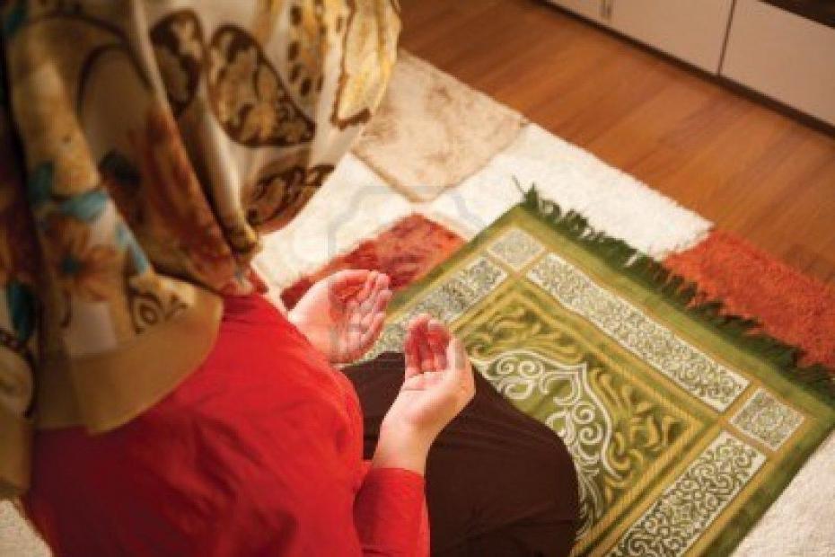 islam hadith sunna eklablog
