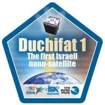 Duchifat 1