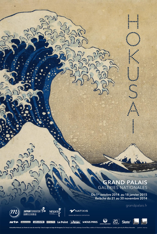La Grande Vague De Kanagawa Histoire Des Arts : grande, vague, kanagawa, histoire, Grande, Vague, Kanagawa
