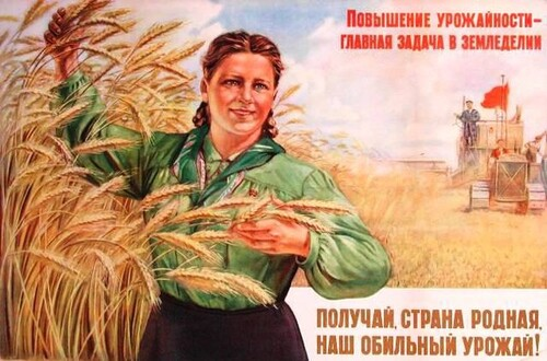 - Le marxisme était-il à la base du socialisme en URSS, et quelles leçons peut-on en tirer ?