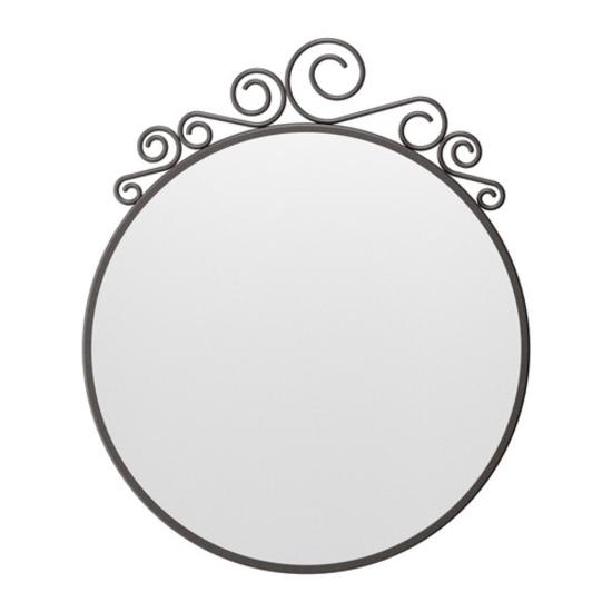 Miroir Noir Ekne Ikea Tout Doit Disparaitre