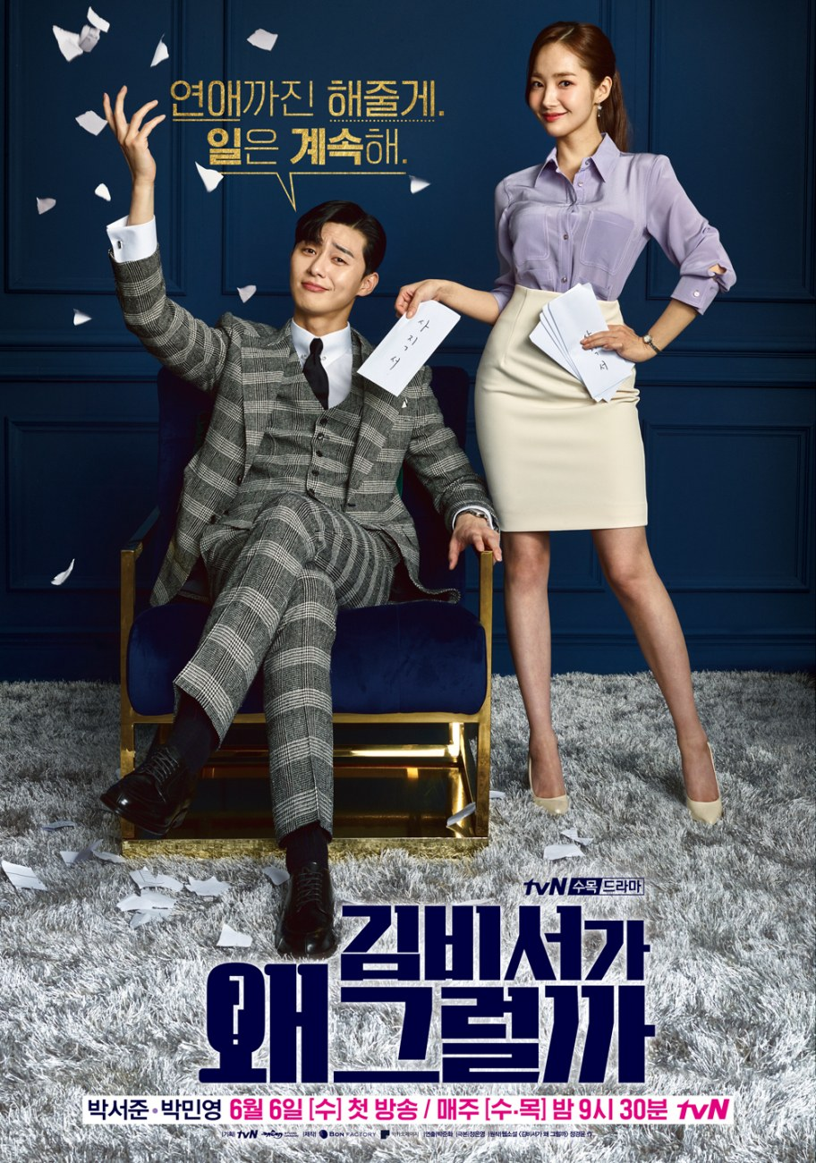 What's Wrong With Secretary Kim Vostfr Streaming : what's, wrong, secretary, vostfr, streaming, What's, Wrong, Secretary, (drama, Coréen), Dramas