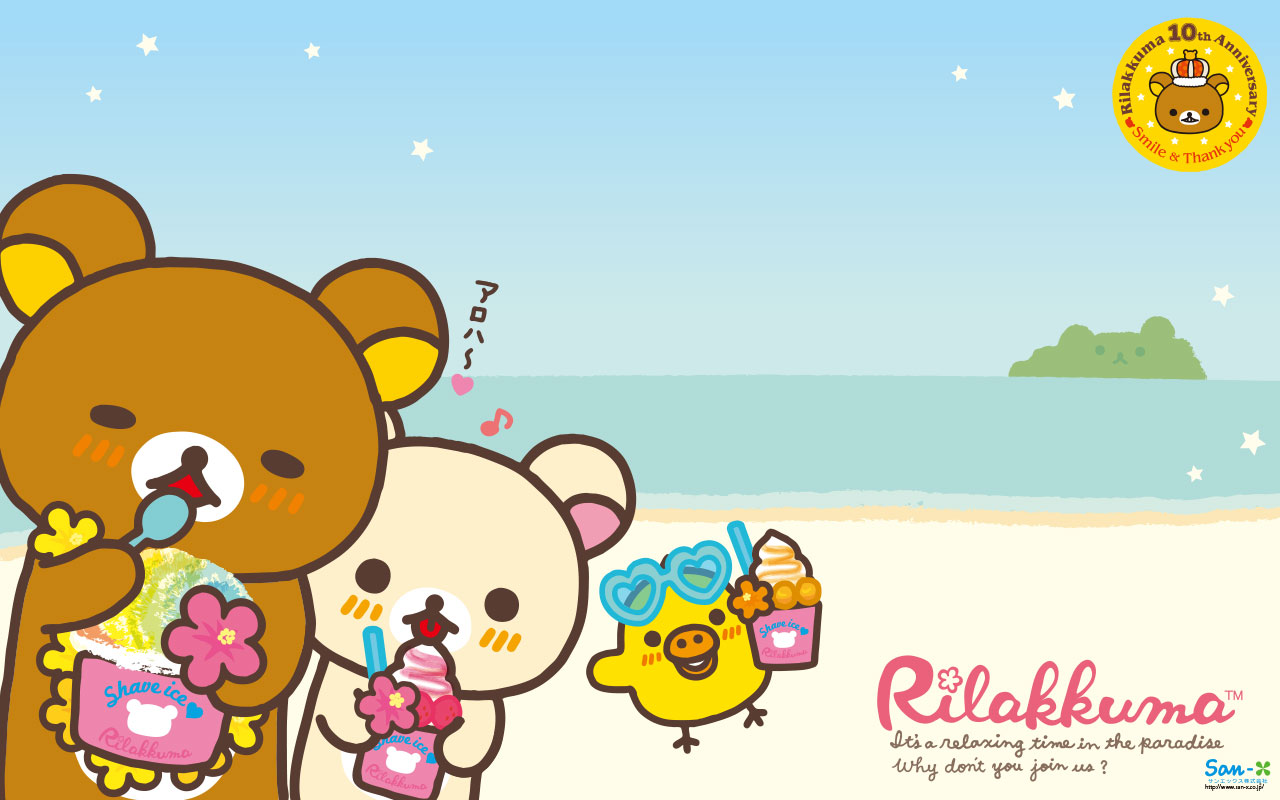 Cute Wallpaper Rilakkuma Wallpapers Rilakkuma Vol 04 Le Coin Kawaii