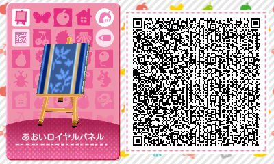 Animal Crossing Wild World Wallpaper Animal Crossing Happy Home Designer Motifs Bleus Pour Mur