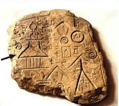 Mu - Les Mystérieuses tablettes