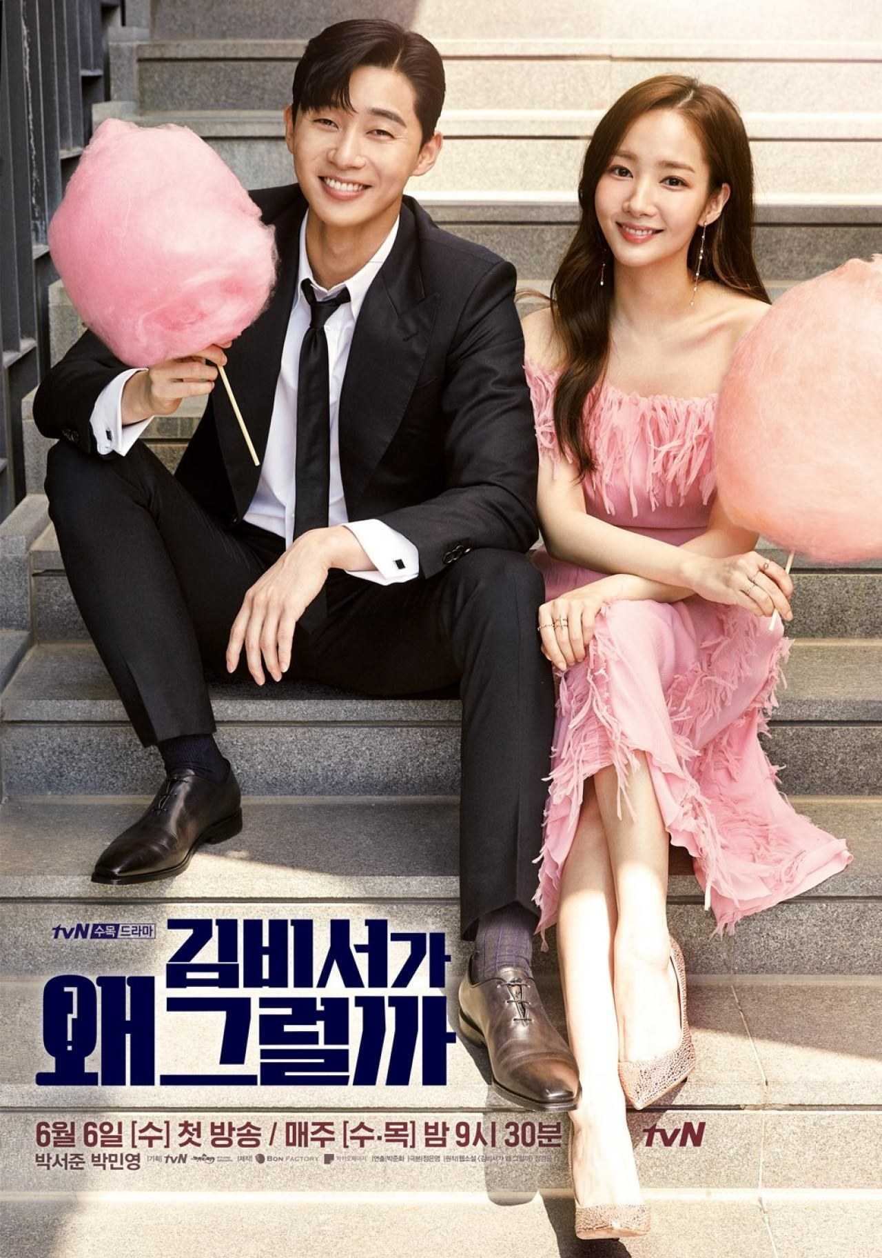 What's Wrong With Secretary Kim Vostfr Streaming : what's, wrong, secretary, vostfr, streaming, What's, Wrong, Secretary, Saranghae