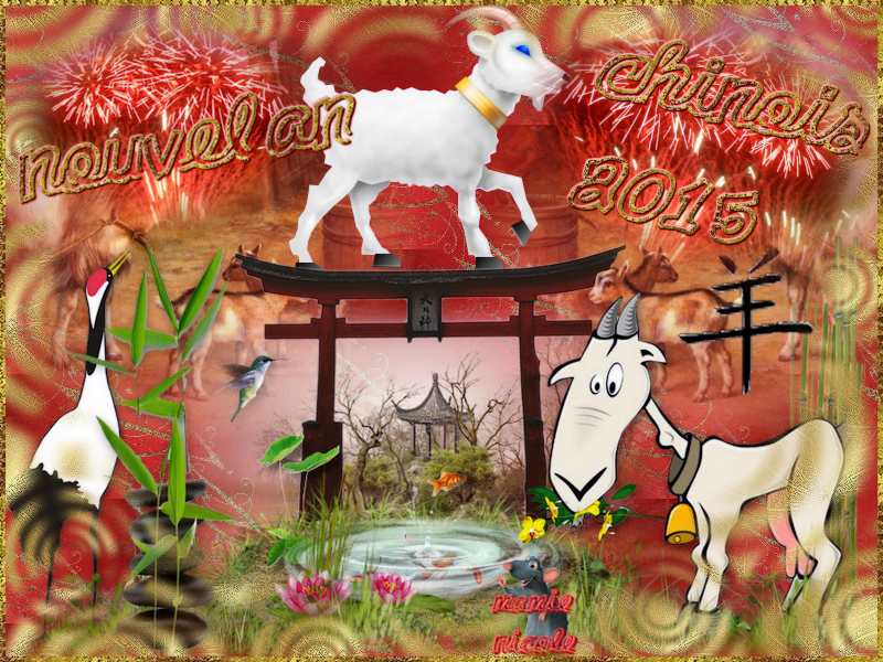 ♥♥ défis nouvel an Chinois Ella♥♥