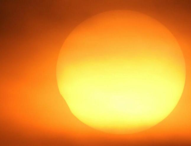 Matahari  Ekliptika