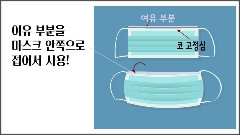 마스크 착용시 안경 김서림 방지밥