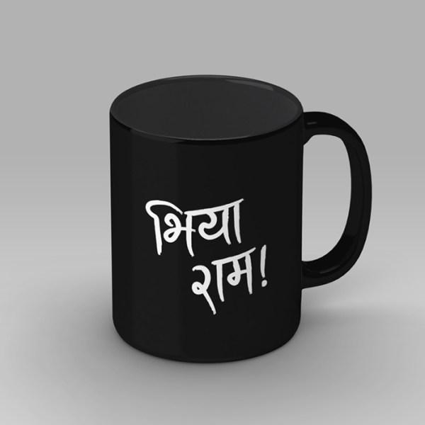 Bhiya Ram Coffee Mug