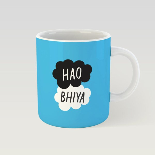 Hao Bhiya Coffee Mug