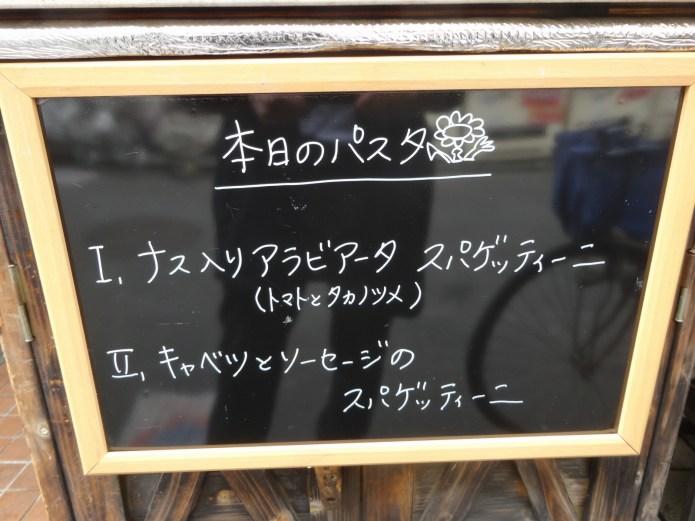 2016_0413_3