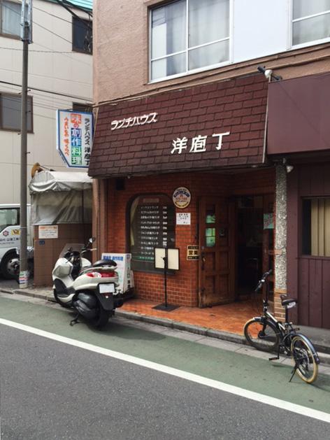 ooyama11