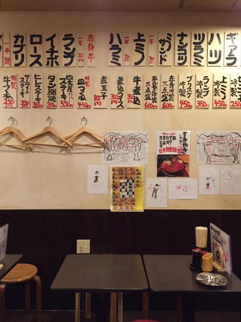usishimon02