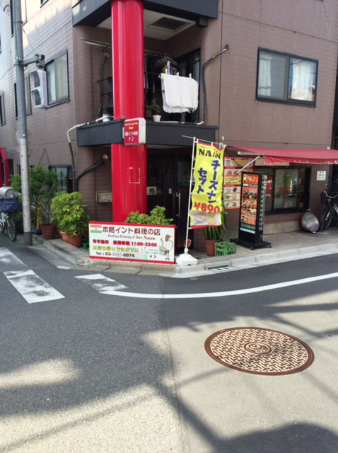 ekoda_ikebukuro_04