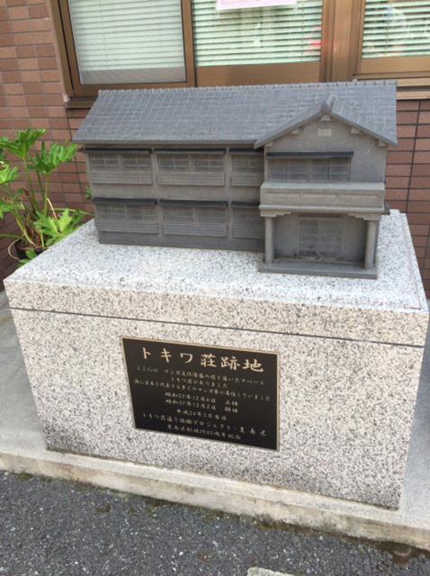 tokiwa11