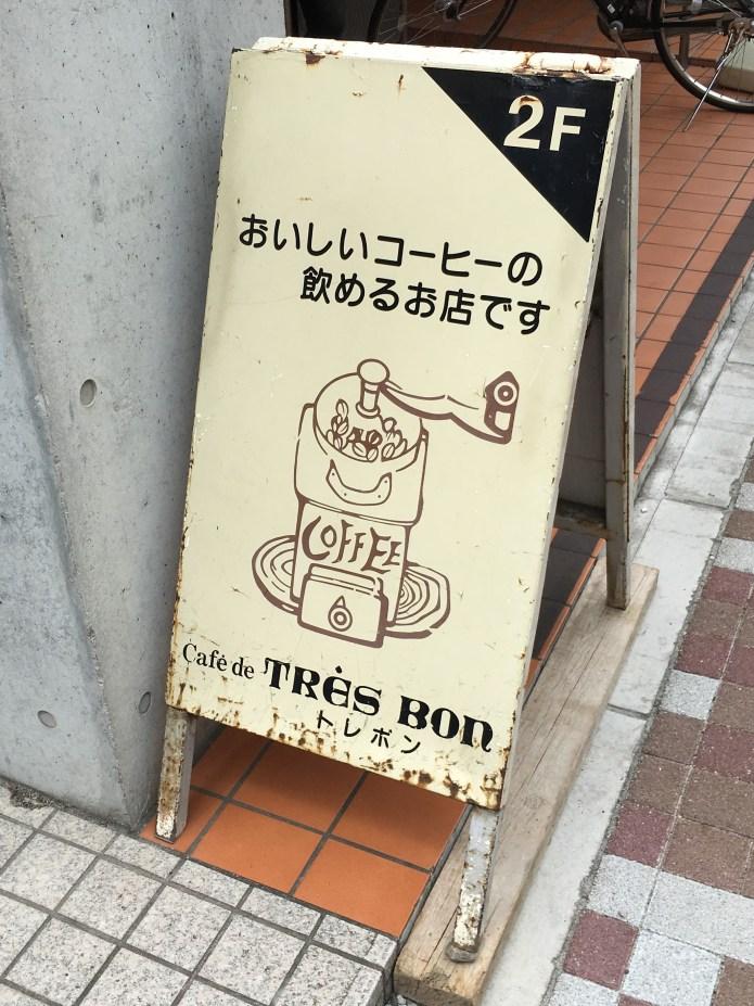 2016_0816_2