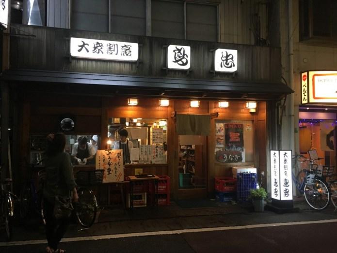 2016_1117_01