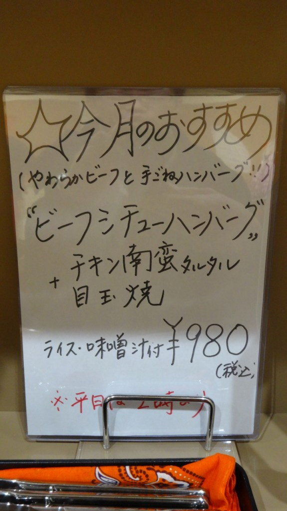 2017_0321_04