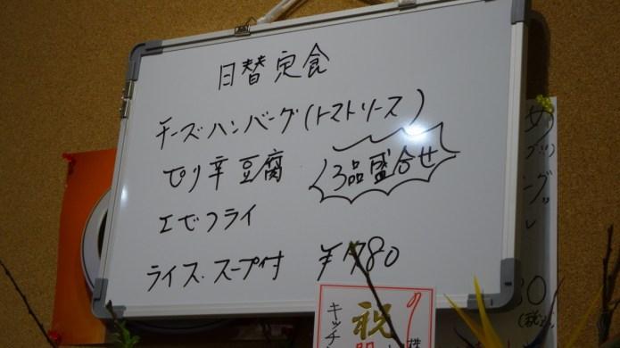 2017_0321_09