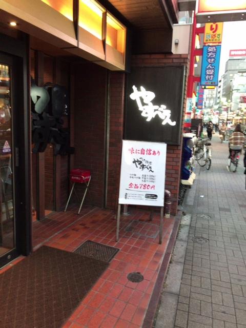 yasube01