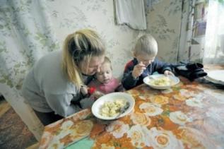 Картинки по запросу за чертой бедности в россии