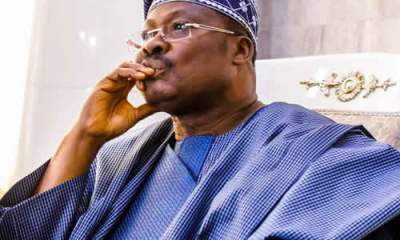 APC Mourns Death Of Former Oyo State Gov