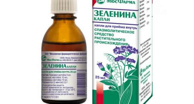 kapli zelenina pokazaniya - Как действат капки Zelenin в случай на брадикардия и има ли ефект върху тях