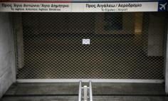 Δεν κουνιέται… φύλλο στην Αθήνα