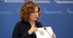 Μ. Σπυράκη: Έχουν δρομολογηθεί εξελίξεις ερήμην μας στο Σκοπιανό