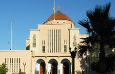 Πανηγυρική Θ. Λειτουργία την Κυριακή της Ορθοδοξίας στην Ιερά Μητρόπολη Κορίνθου