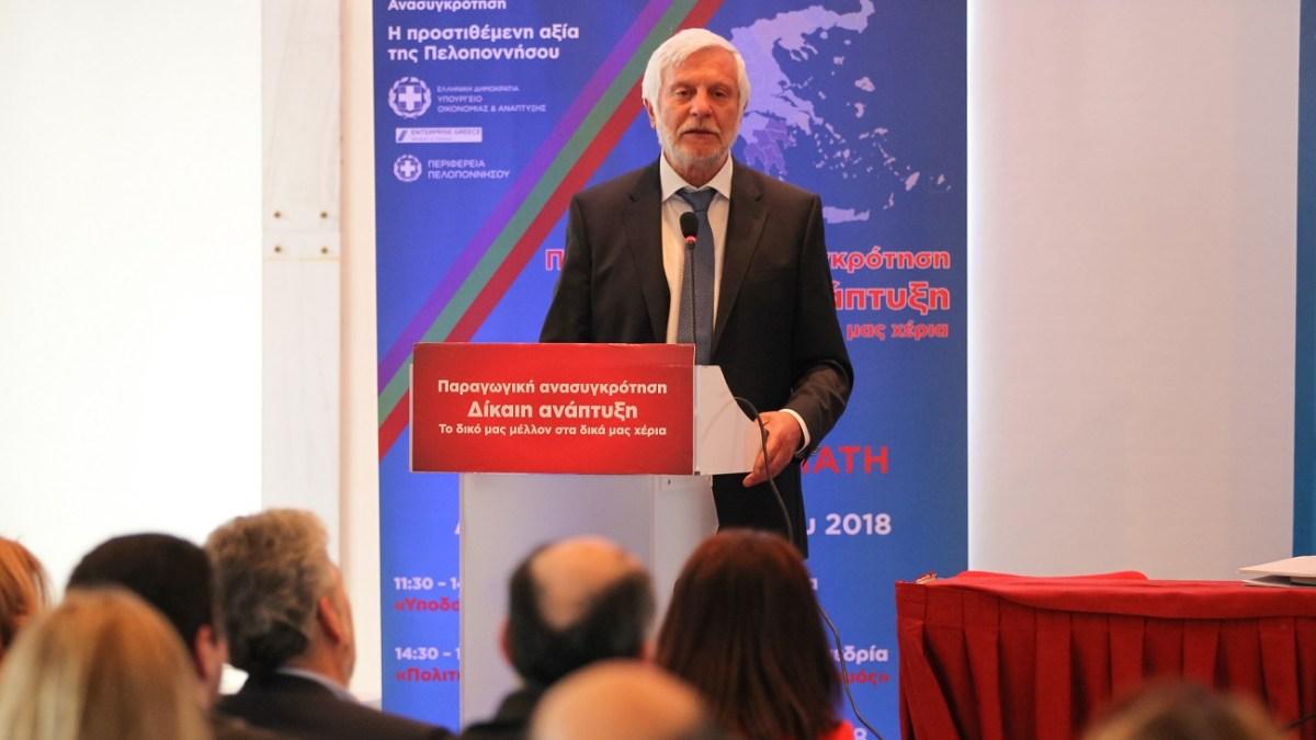 Περιφερειάρχης Πελοποννήσου «Απαραίτητη η ολοκλήρωση του Καλλικράτη με τη μεταφορά αρμοδιότητας των δομών υγείας στις Περιφέρειες»