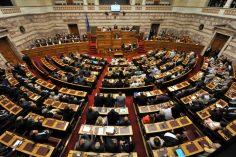 Νέα σύλληψη στη Βουλή για ακάλυπτες επιταγές