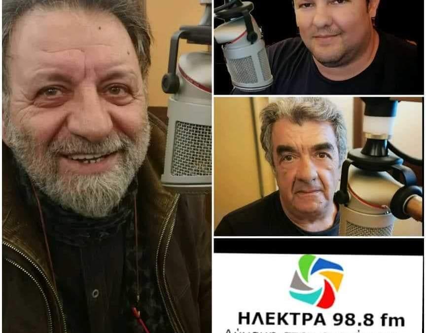 Ο Γιώργος Τζαβάρας σε μια εκ βαθέων συνέντευξη στον Θύμιο Τσαρμπό και τον Γιώργο Δημητριάδη