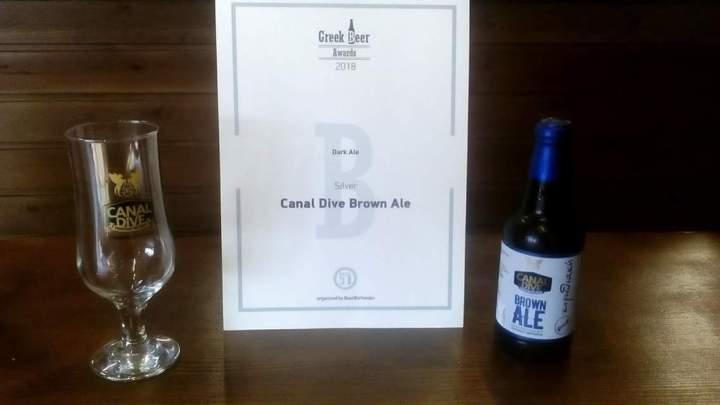 Βραβευση για την Κορινθιακή μπύρα Canal Dive σε διαγωνισμο