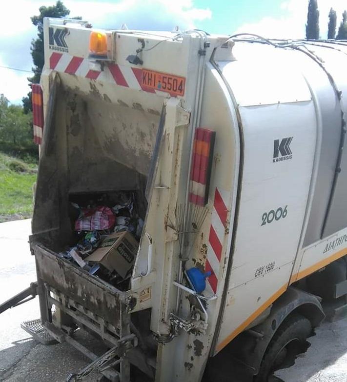 Ζαχαρόπουλος: Ευθύνες στις κακοτεχνίες του δήμου για το ατύχημα του απορριματοφορου